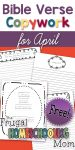 """April Bible Verses on the Topic of """"Family""""- Copywork Pages for Kids"""