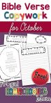 Bible verse copywork pages for October
